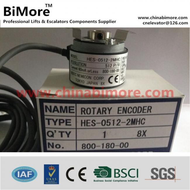 HES-0512-2MHC Elevator rotary encoder-Products-Suzhou Bimore